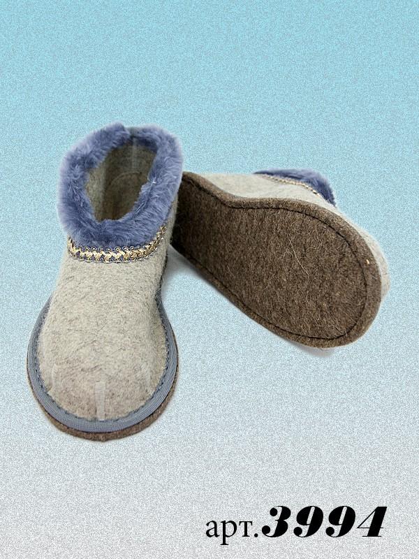 1ca229788 Чуни войлочные с меховой опушкой - цена 1700 руб. | Магазин